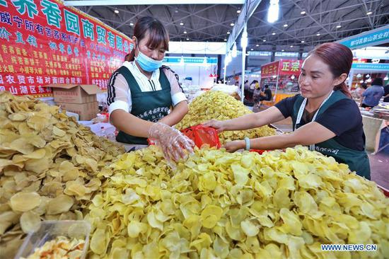 Farmland products fair kicks off in Guiyang, Guizhou