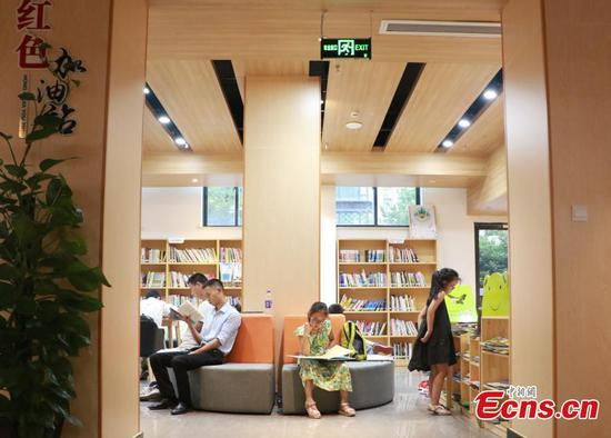 Hangzhou opens unmanned bookstore