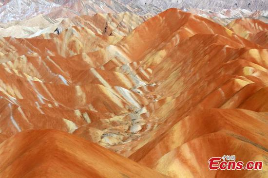 Spectacular scenery of Danxia landform